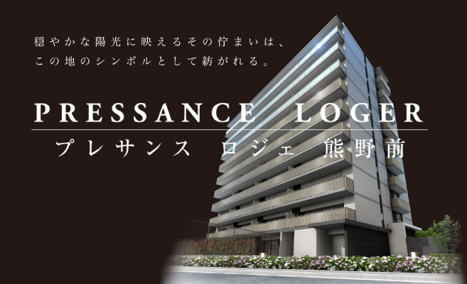 newest f6bb8 fb40b プレサンスロジェ熊野前 賃貸物件情報|賃貸Data Bank