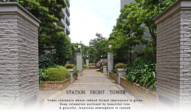 ステーションフロントタワー